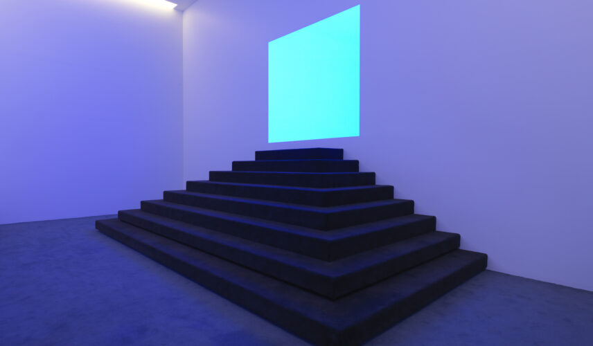 Cultural Attractions of Australia Event Horizon Copyright James Turrell MONA